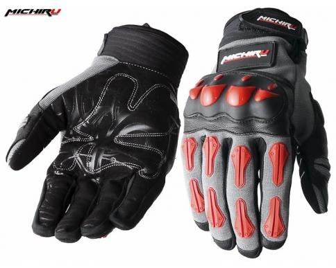 Перчатки G 8101 Красные MICHIRU