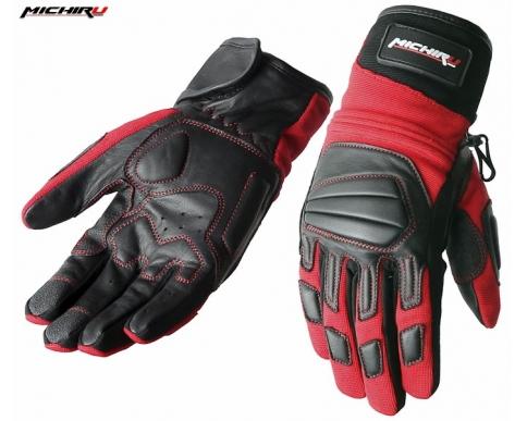 Перчатки G 8075 Красные MICHIRU