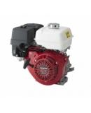 Двигатель Honda 6,5 с редуктором в модификации GX200RHQ4