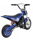 Электробайк для детей TANKO T250